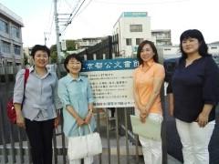 7月31日、東京都公文書館を視察