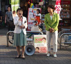 7月10日の投票日には比例区は大河原まさこと書いて参議院でも市民の議席を勝ち取ろうと訴える西荻窪駅で 5/15