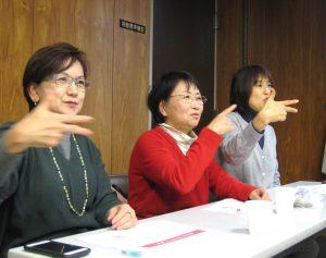杉並・生活者ネット主催の手話講習会で 左から奥田雅子区議、小松久子、曽根文子区議