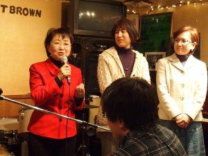 JAZZ CLUBで開かれた杉並・生活者ネット新年会で 左から小松久子、そね文子区議、奥田雅子区議 1/21